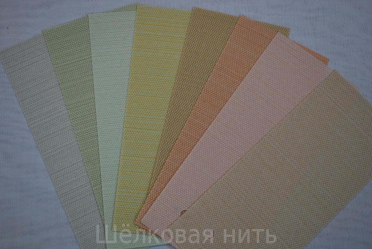 Образцы ткани для вертикальных жалюзи